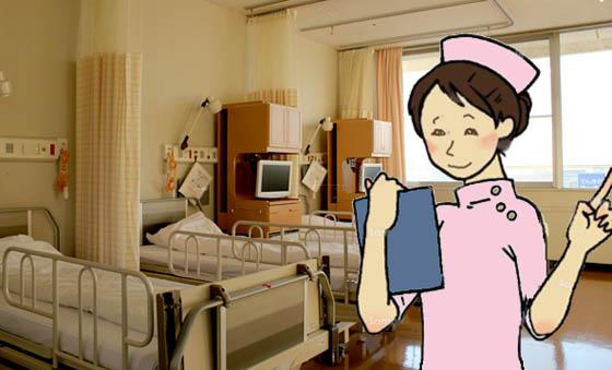 病院の病室