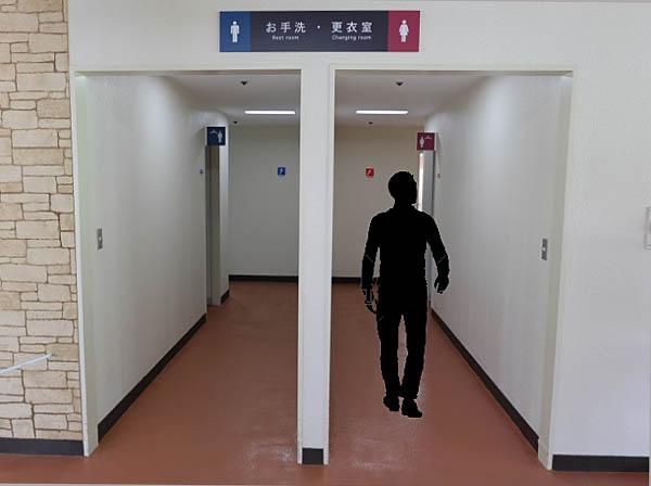 男が女用のトイレに入ったら