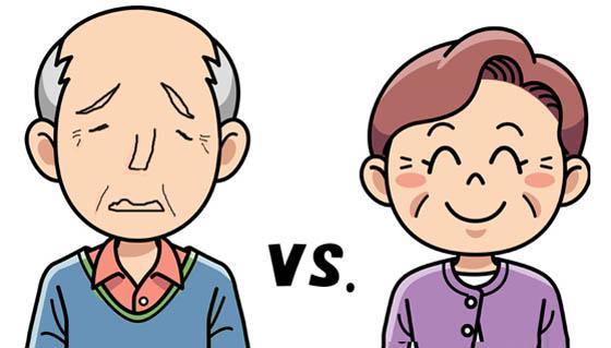 爺 vs. 婆